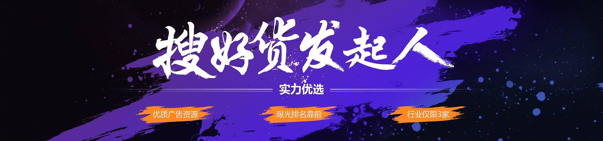 成都温江体育场外墙铁艺栏杆图片