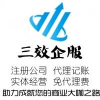 安庆注销公司办理,安庆公司注销办理,安庆代办分公司注销图片