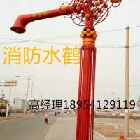内蒙古SHFZ100/65消防水鹤图片