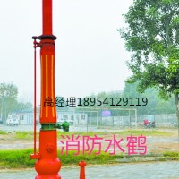 陕西SHFZ150/80/65消防水鹤图片