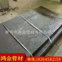 【鸿金】供应双金属碳化铬耐磨板 埋弧耐磨堆焊钢板 耐磨钢板图片