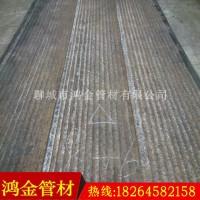 【鸿金】加工给煤机底板/旋风分离器倒锥和衬板 定做耐磨叶片图片