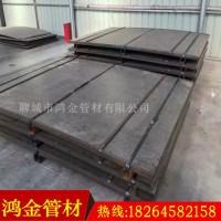 【鸿金】供应合金堆焊耐磨钢板 耐磨管道 耐磨衬板 堆焊耐磨板用途