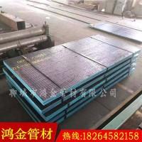 【鸿金】供应矿山机械用堆焊复合耐磨衬板 复合堆焊耐磨板8+4现货