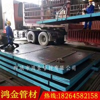 【鴻金】供應堆焊耐磨復合板 高硬度鋼板 復合耐磨鋼板廠家圖片