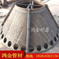 【鴻金】供應雙金屬耐磨復合板5+4 復合堆焊耐磨鋼板5+3 堆焊板價格圖片
