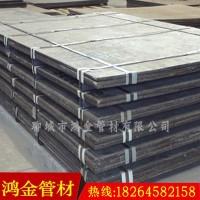 【鴻金】碳化鉻耐磨板加工 高鉻合金襯板價格 定做堆焊合金襯板圖片