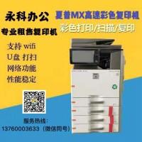 肇庆出租高速彩色黑色复印机一体机