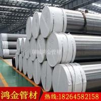 進口p91合金管 16Mn低壓合金管 進口高壓合金管現貨銷售圖片