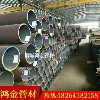 厂家供应冷拔、热扎;薄、中、厚壁无缝管,合金管,规格齐全图片