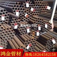 供应宝钢45Mn合金管 精密合金钢管 库存规格齐全图片