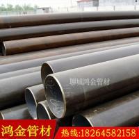 现货供应15CrMoG合金管 小口径合金管 精密合金管 质量保证