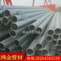 合金钢管批发 合金管厂家 15crmov合金钢管