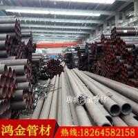 鍋爐合金鋼管 8163合金鋼管 精密合金鋼管