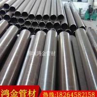 供应宝钢45Mn合金管 20G材质合金管现货 聊城合金管