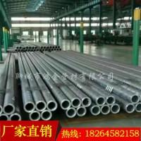 12cr1movG合金管 12cr1movG無縫管 Q345B無縫鋼管供應商圖片