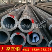 15CrMo合金管 鋼管 15CrMo合金管多少錢 合金鋼管廠家現貨供應圖片