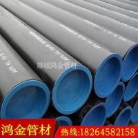 合金無縫鋼管現貨 化工高壓合金管 無縫合金鋼管圖片