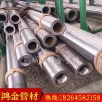精密合金管 精密合金管 进口合金管 品质保证