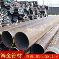徐州12cr1mov高壓合金管 10crmo910合金管 A335P22合金鋼管圖片