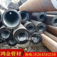 供應 合金管 電力用鋼管 化肥專用管 船舶用鋼管圖片