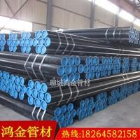 供應合金管 流體管 結構管 鍋爐管 P9合金管現貨 精密管圖片