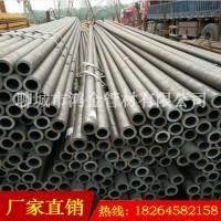 供應鈦合金管 Q345C合金管 合金管廠家直銷圖片