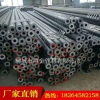 郑州合金管 硬质合金管 大口径高压合金管 厚壁合金管价格图片