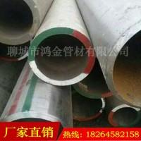 大口徑15crmog合金管 27SiMn液壓支柱管,美標合金鋼管圖片