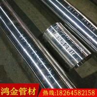 a335p5合金鋼管 武漢合金鋼管 湖南合金鋼管 上海合金鋼管 美標合金管圖片