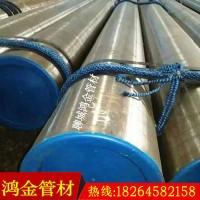 供應厚壁合金鋼管 高壓合金管 小口徑合金管 20CrMnMo合金鋼管圖片