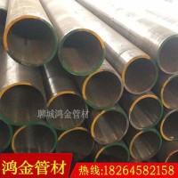 鸿金无缝管 无缝钢管材质 无缝钢管价格 无缝钢管厂家现货图片