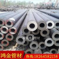 27SiMn液壓支柱管 美標合金鋼管 GCR15軸承鋼管 20CrMnMo合金鋼管圖片