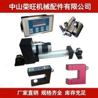 供应纺布机伺服纠偏机液压油对边机气油压追边机
