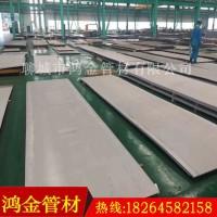 優質NM400耐磨板 耐磨鋼板 舞鋼耐磨板 耐磨鋼板價格圖片