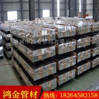 武钢优质NM450耐磨板 耐磨钢板 切割零卖 量大价格更低图片
