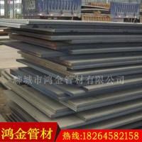 NM500耐磨鋼板的規格 nm500耐磨鋼板 耐磨鋼板nm500圖片
