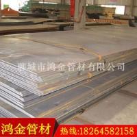 现货供应 耐磨钢板 耐磨复合板 高强度耐磨板 价格美丽图片