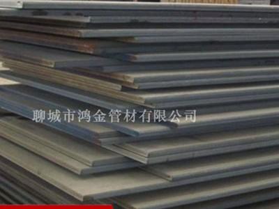 长期低价供应6-100MM厚国产优质耐磨板NM450