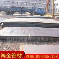 堆焊耐磨板 耐磨板NM400 耐磨板NM360图片
