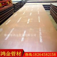 環保機械 礦山機械 專用耐磨板NM360耐磨板圖片