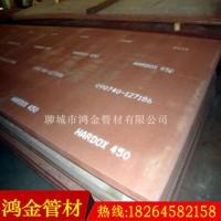 优质 HARDX500耐磨板 进口耐磨板现货