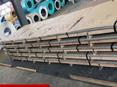 供应0Cr19Ni10NbN不锈钢板 00Cr18Ni10N不锈钢板 不锈钢卷板价格表