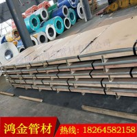 供應0Cr19Ni10NbN不銹鋼板 00Cr18Ni10N不銹鋼板 不銹鋼卷板價格表