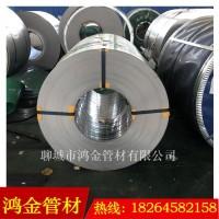 供应 0Cr13 不锈钢板 卷板 刀具专用钢材图片