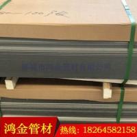 供应904L不锈钢板 彩色不锈钢板 不锈钢花纹板图片