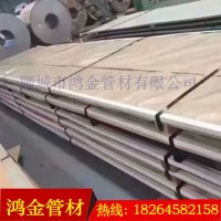 供應06Cr25Ni20不銹鋼板 0Cr25Ni20不銹鋼板 不銹鋼板現貨圖片