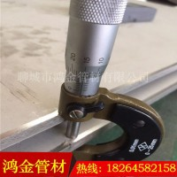 供应06Cr17Ni12Mo2Ti不锈钢板 0Cr18Ni12Mo3Ti不锈钢板现货图片