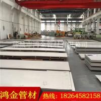 供應0Cr26Ni5Mo2不銹鋼板 022Cr19Ni5Mo3Si2N不銹鋼板圖片