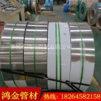 太鋼NO8904不銹鋼板 NO8904圓鋼 可切割零售圖片